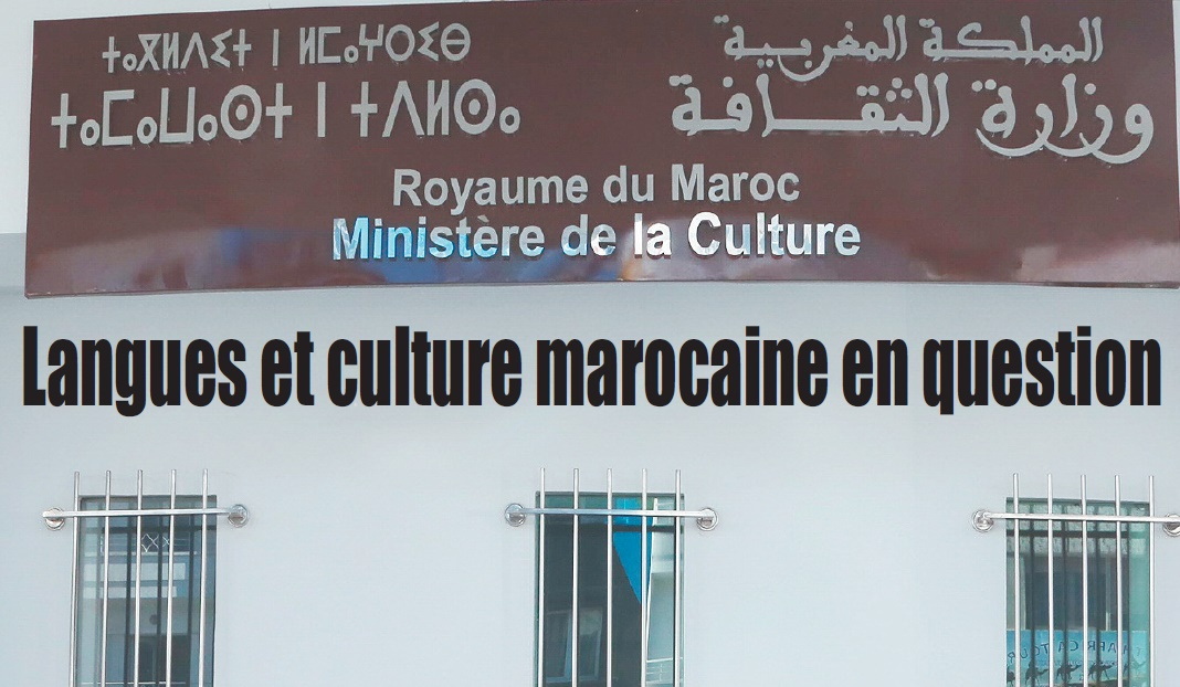 Entre accusations d'opacité et souci d'efficacité : Polémique autour d'une commission initiée par le ministre de la Culture
