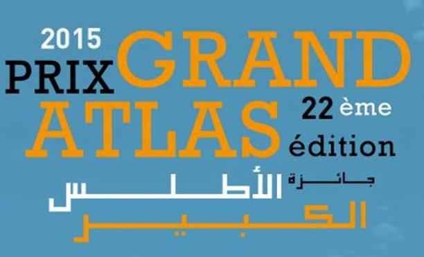 Fatma Aït Mous, Driss Ksikes et Asma Lamrabet lauréats du Prix Grand Atlas