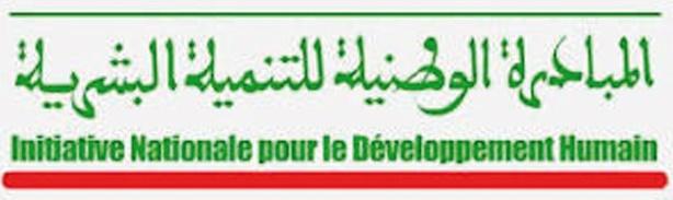 Appel à propositions de projets éligibles au financement de l'INDH à Boujdour
