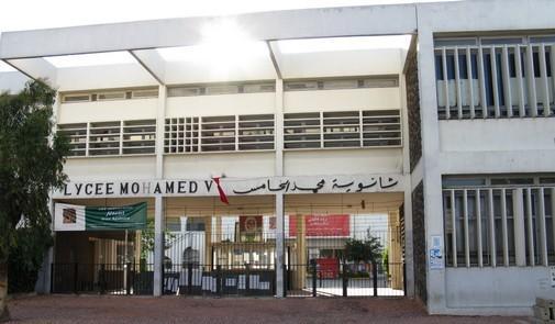 159 bourses octroyées aux élèves des classes préparatoires
