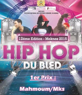 Hip-hop du bled :  Mahmoum grand vainqueur de la 12ème édition