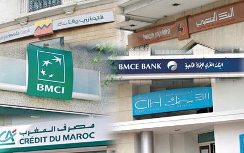 Perspective stable pour le secteur bancaire marocain, selon Fitch Rating