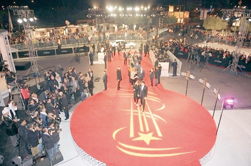 Quinzième Festival international du film de Marrakech