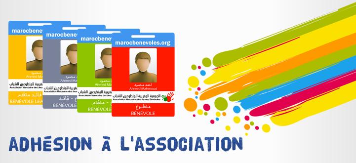 Promouvoir la culture  du bénévolat au Maroc