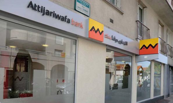 Le Groupe Attijariwafa bank décroche deux prix à Londres