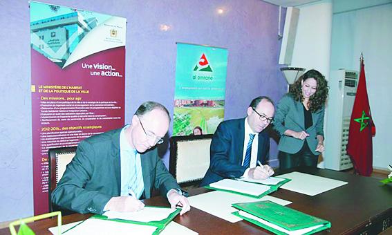 Convention entre Al Omrane et l'AFD pour une 5ème ligne de crédit