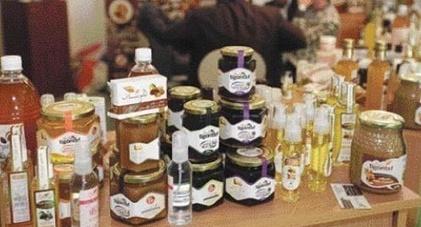 Rencontre régionale à Kénitra sur les produits du terroir et les produits biologiques