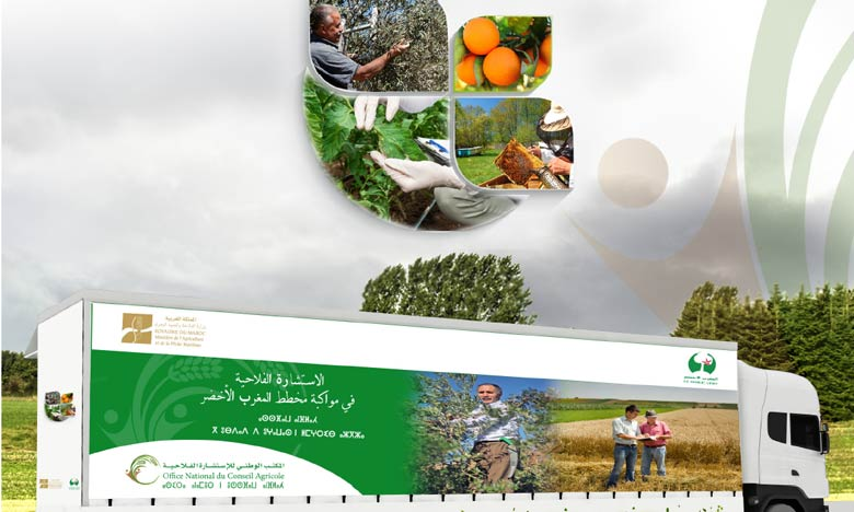 Inauguration du village itinérant du Conseil agricole à Agadir