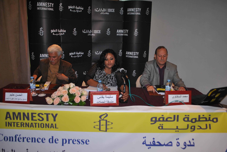 Le gouvernement resserre l'étau autour d'Amnesty Maroc