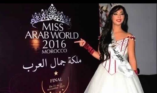 La Marocaine Nisrine Noubir élue Miss Arabe 2016