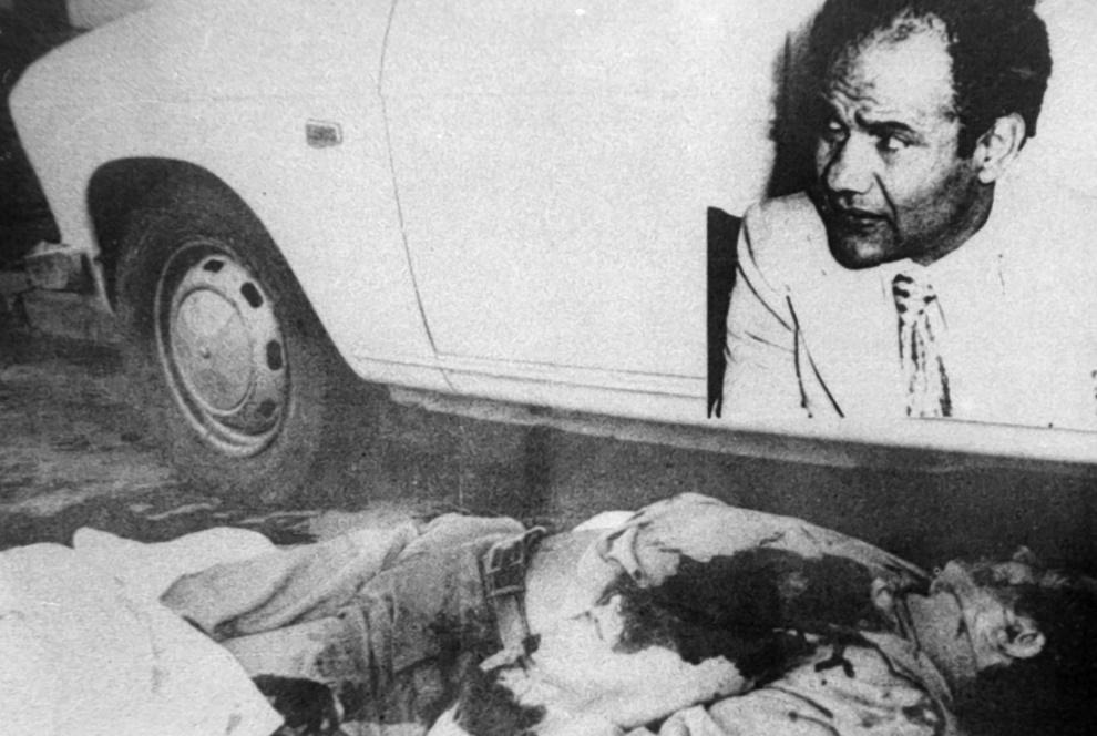 40ème anniversaire de l'assassinat du leader ittihadi