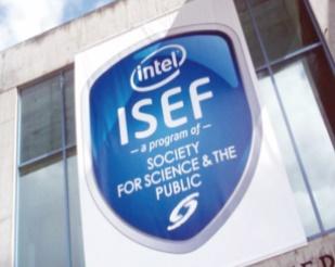 Sept jeunes Marocains en lice pour le concours Intel sciences- monde arabe