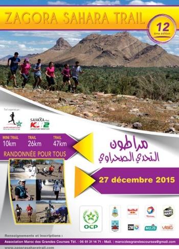 Douzième édition du Sahara Trail Zagora