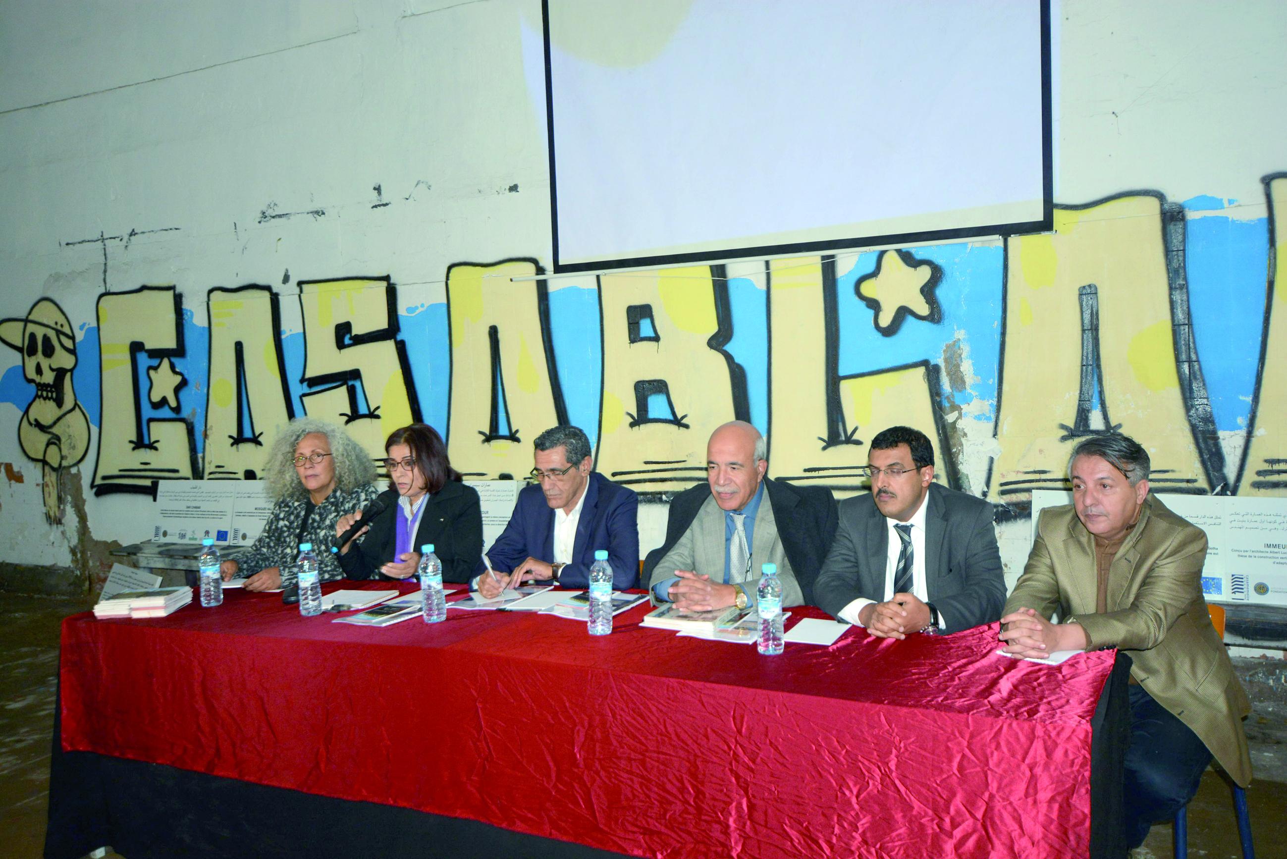 Inauguration à Casablanca des «Chemins de la Mémoire»