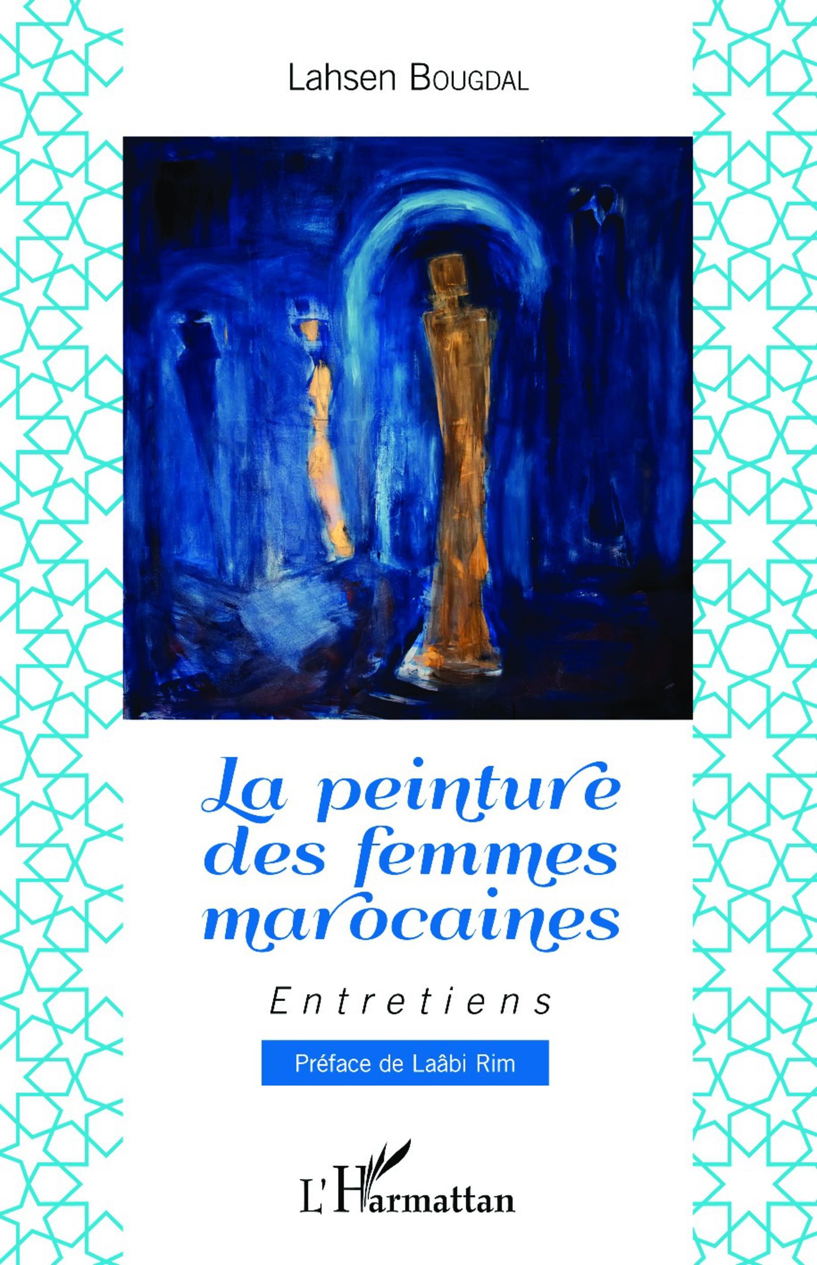 La peinture des femmes  marocaines vue par elles-mêmes