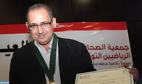 Abderrazak Misbah honoré à Tunis