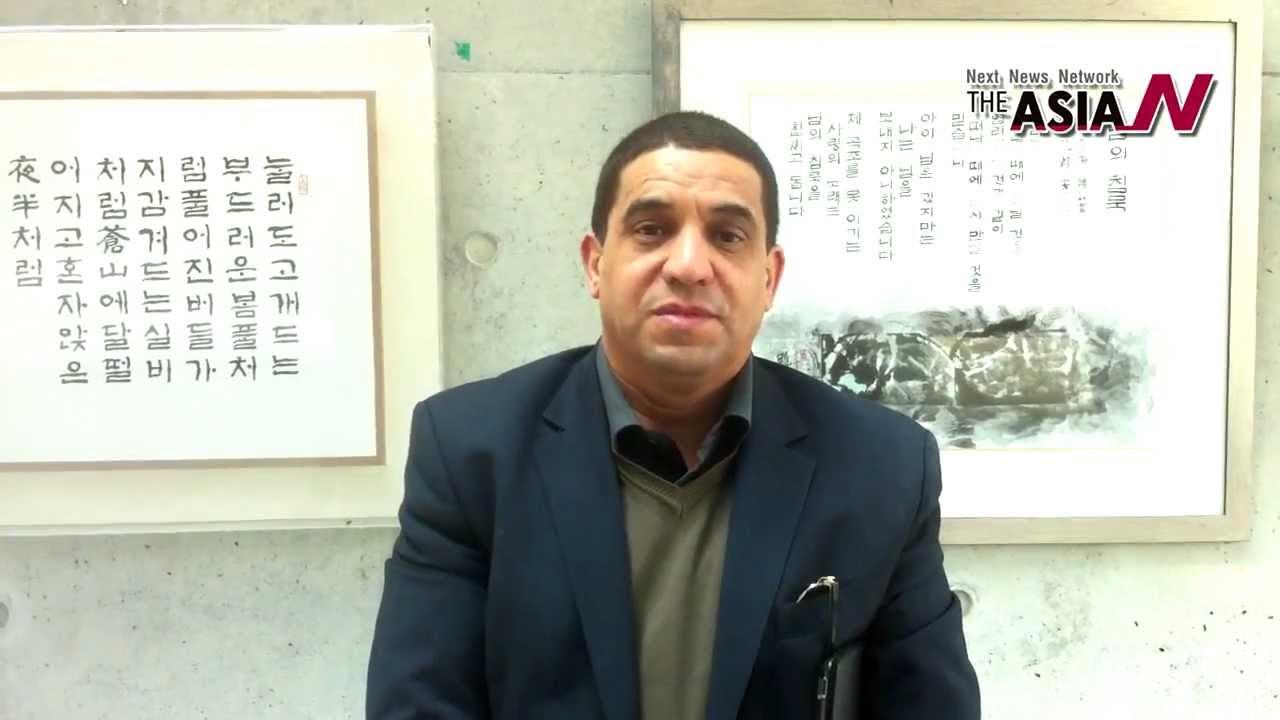 Abderrahim El Allam élu secrétaire  général adjoint de l'Union générale des écrivains et hommes de lettres arabes