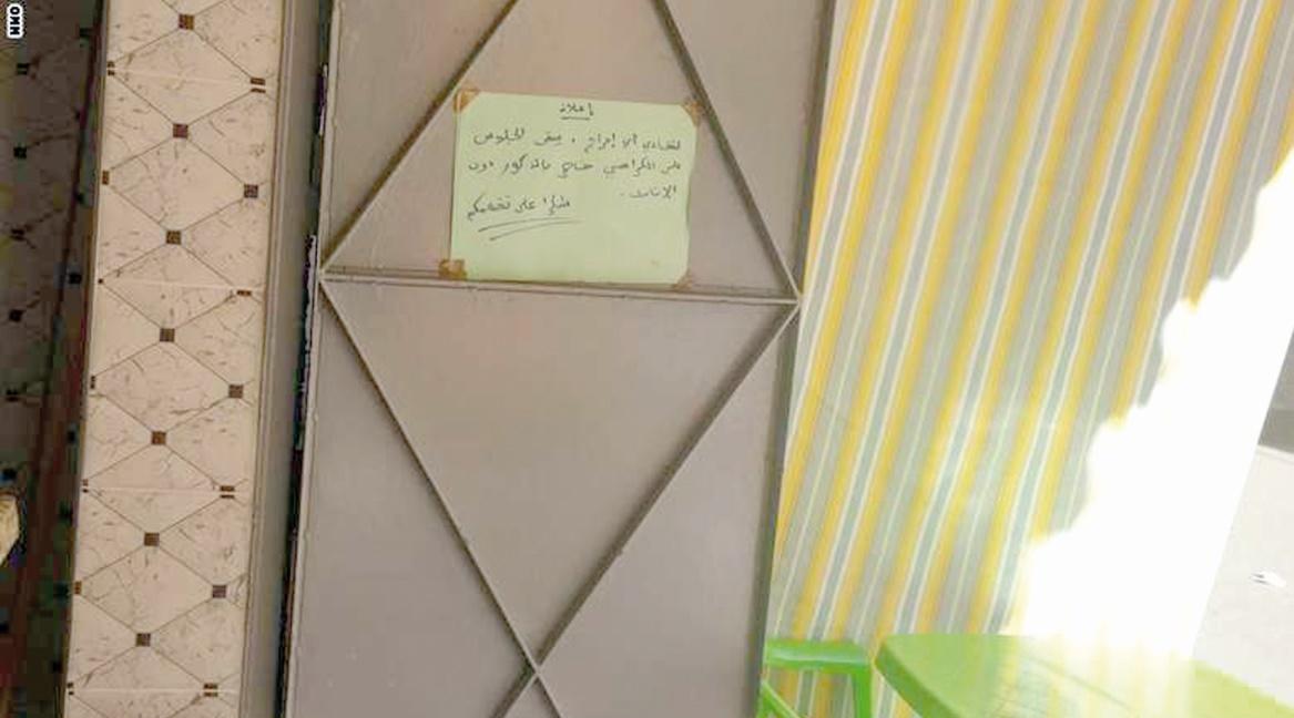A Salé, le snack de la fitna interdisant l'accès aux femmes a été fermé