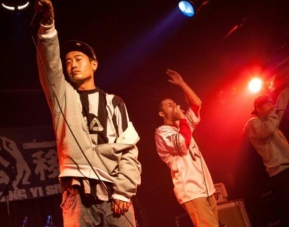 Mauvaise passe pour des rappeurs chinois bannis