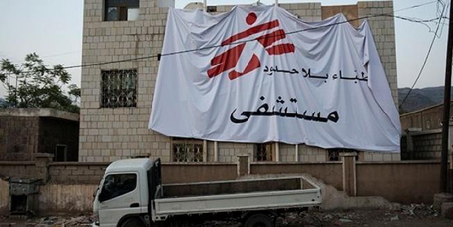 Un centre médical de MSF au Yémen frappé par un missile