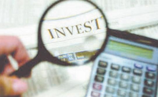 La Commission régionale d'investissement de Casablanca-Settat examine 84 projets