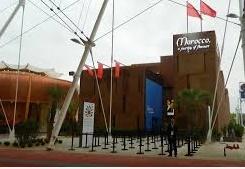 La Journée marocaine du tourisme durable et responsable, bientôt à Rabat
