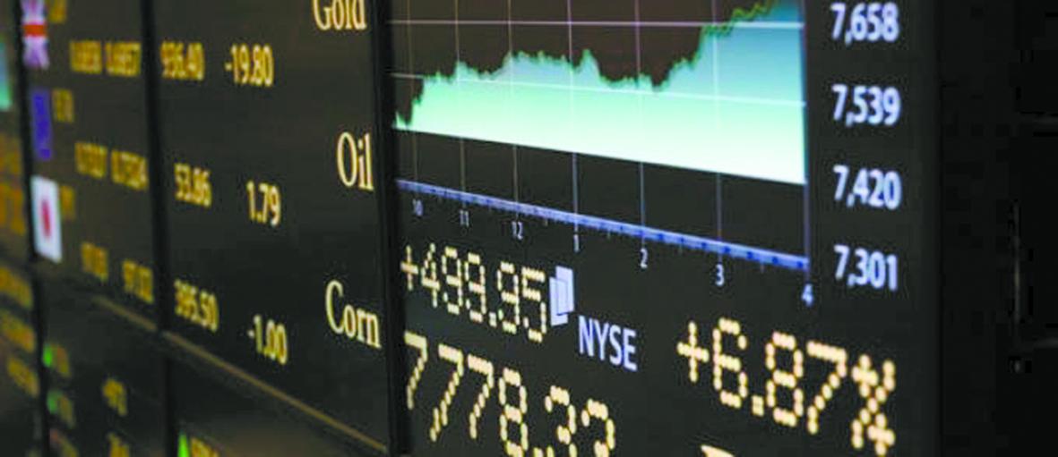 Banques : Léger ralentissement