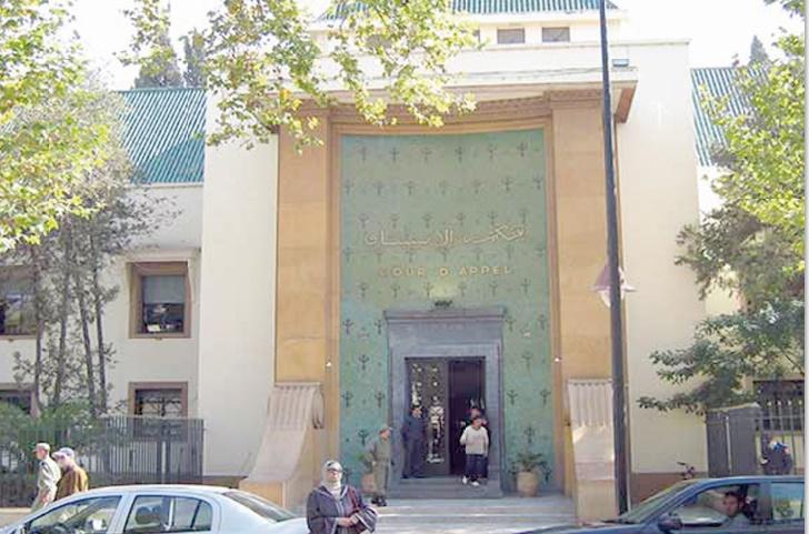 Plus de 16.200 affaires jugées par la Cour d'appel de Fès