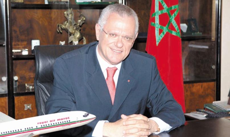 RAM se dote d'un nouveau siège à Alger