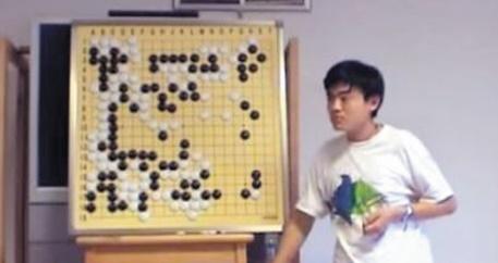 Une intelligence artificielle bat le meilleur joueur  de «go» en Europe