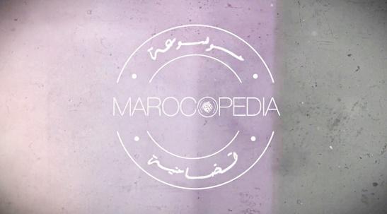 """""""Marocopédia"""", première encyclopédie solidaire du Maroc en ligne"""