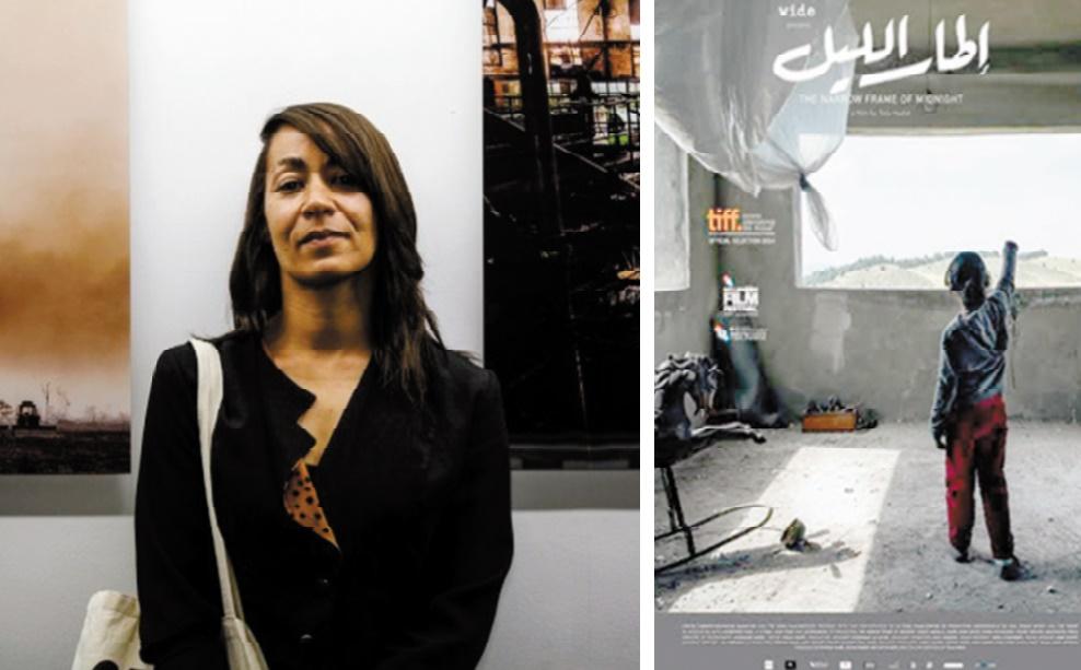 """""""La nuit entr'ouverte"""" de Tala Hadid primé  au Festival international du cinéma d'auteur"""