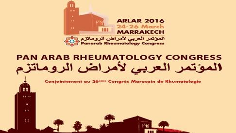 Marrakech abritera le prochain congrès panarabe de rhumatologie