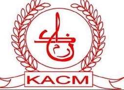 Une belle entame pour le KACM en Coupe de la CAF