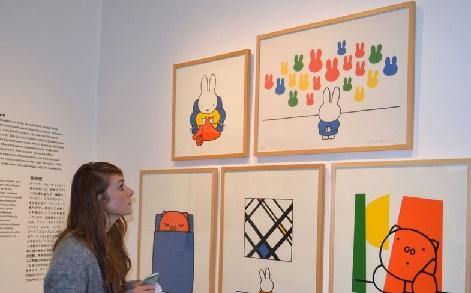 Miffy et la visite au musée