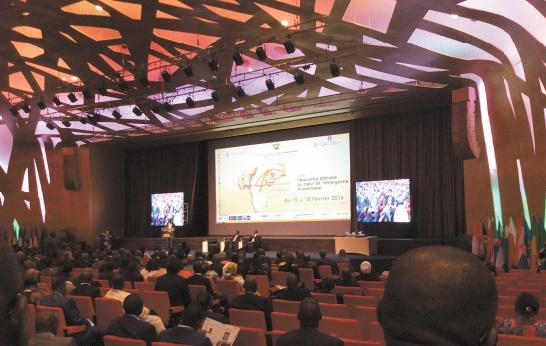 L'assurance africaine hier, aujourd'hui et demain