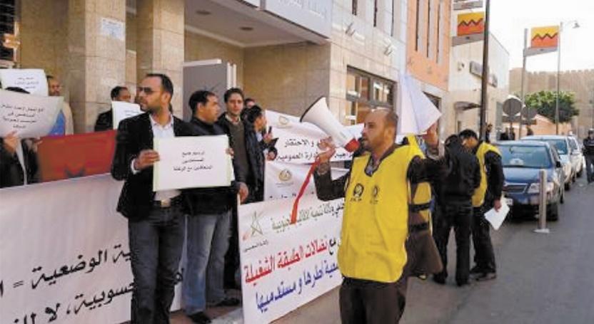Sit-in des syndicats du personnel de l'Agence du Sud