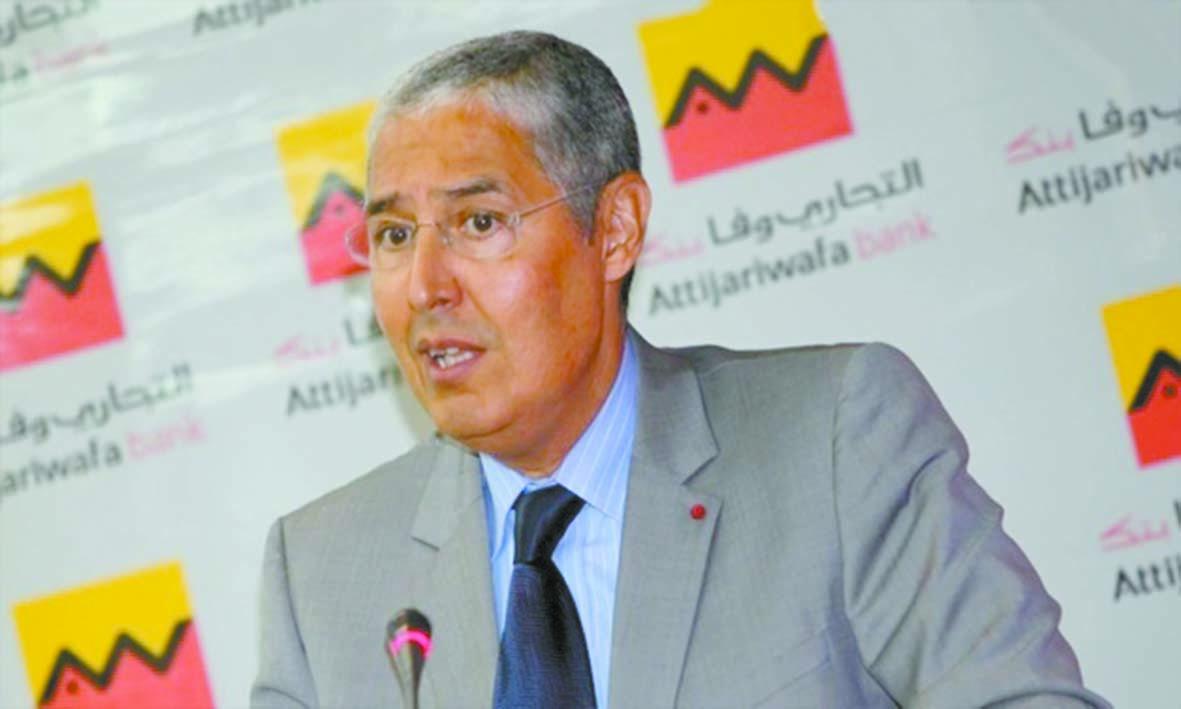 Hausse du résultat net part du Groupe Attijariwafa bank
