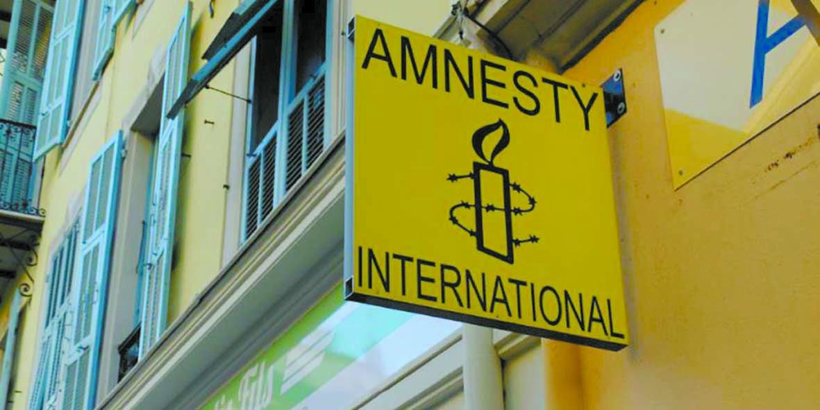 Le gouvernement Benkirane épinglé par Amnesty