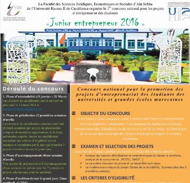 """Deadline du dépôt des dossiers de candidatures du concours """"Junior entrepreneur"""" fixé au 31 mars"""