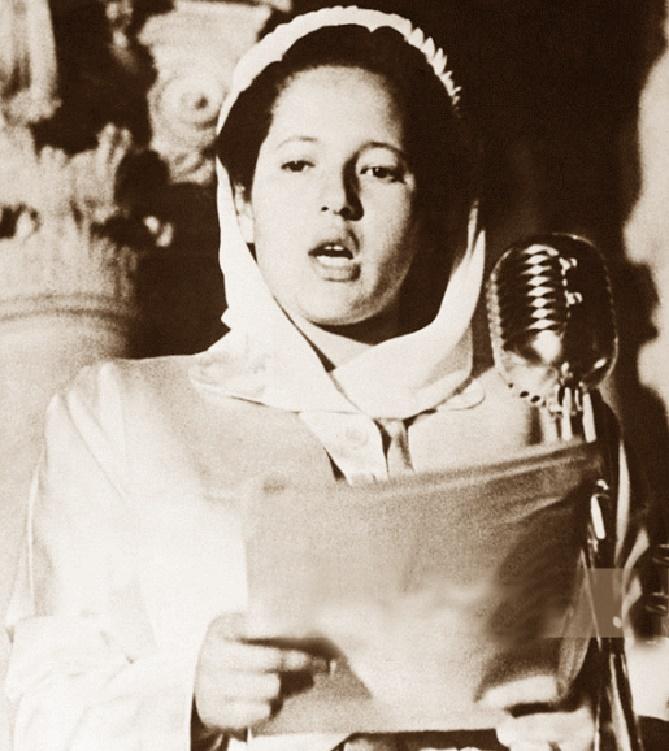 L'engagement de la femme marocaine dans le Mouvement national