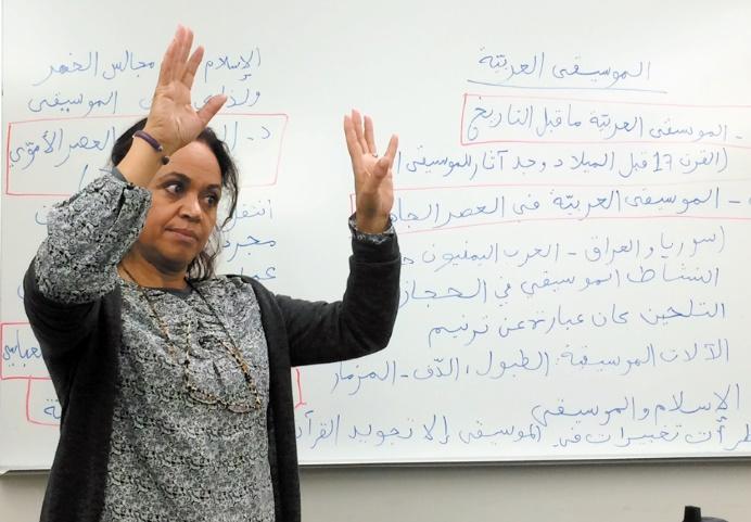 Touria Boumehdi, une académicienne engagée dans la promotion de la richesse du dialecte marocain aux Etats-Unis