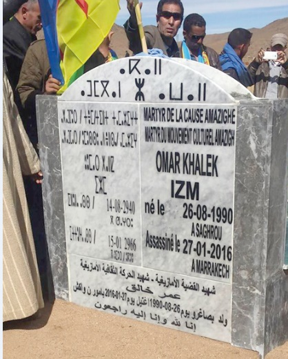 Le Saghru condamne l'assassinat de Omar Khalek par des pro-Polisario
