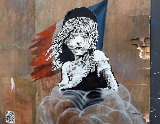Identification de Banksy grâce à une méthode de profilage