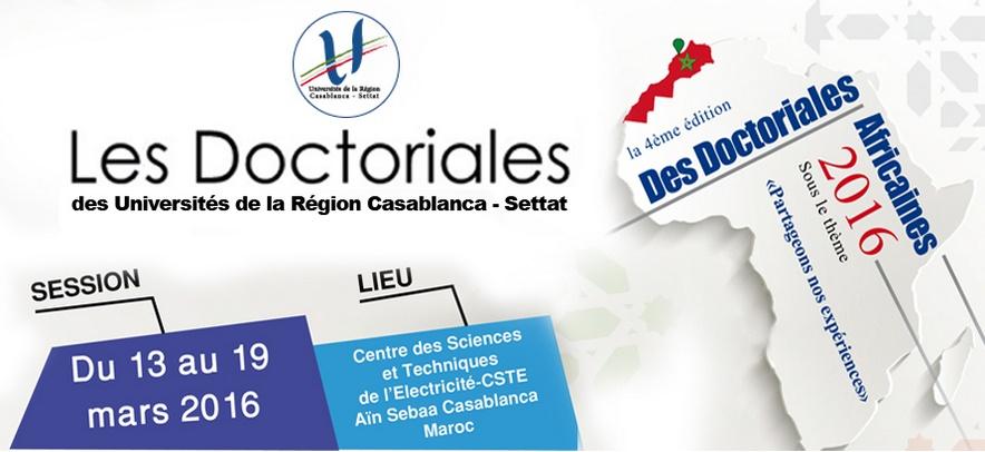Les Universités de la région Casablanca-Settat organisent la 4ème édition des Doctoriales