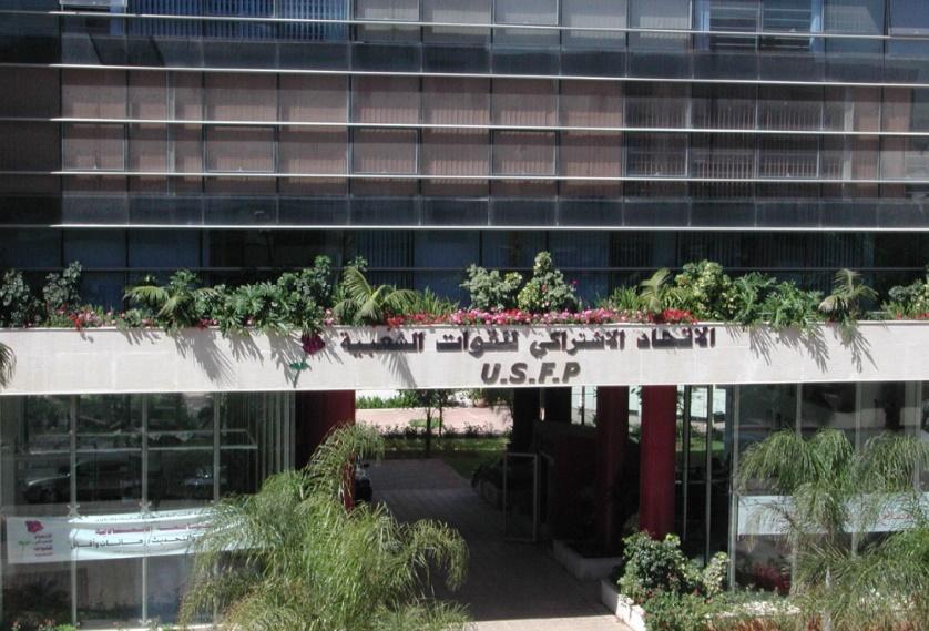 L'USFP appelle à la suspension de tout contact avec le secrétaire général de l'ONU