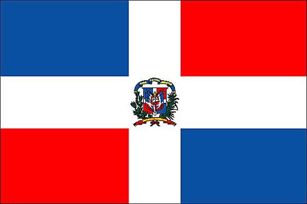 La République dominicaine réaffirme  son soutien au Plan d'autonomie