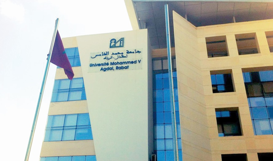 La présidence de l'Université Mohammed V échange sur l'autonomisation des femmes