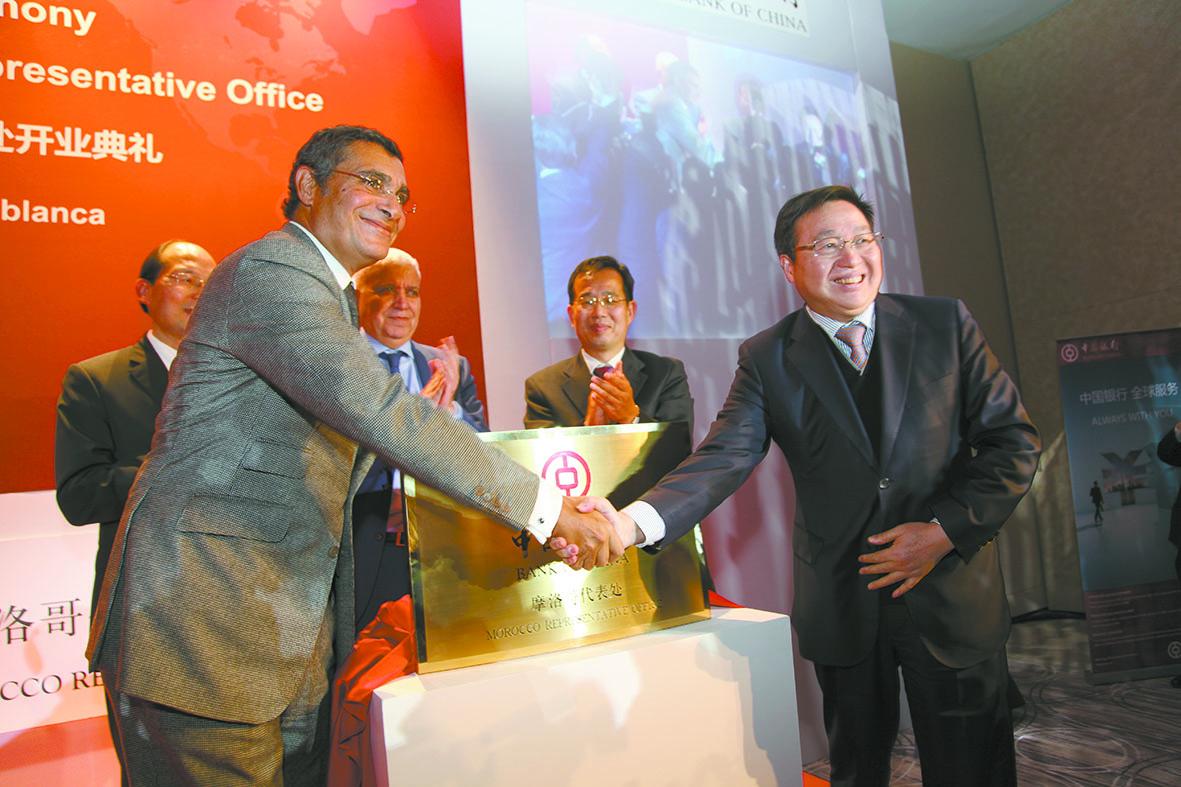 Bank Of China, deuxième banque chinoise à s'installer au Maroc