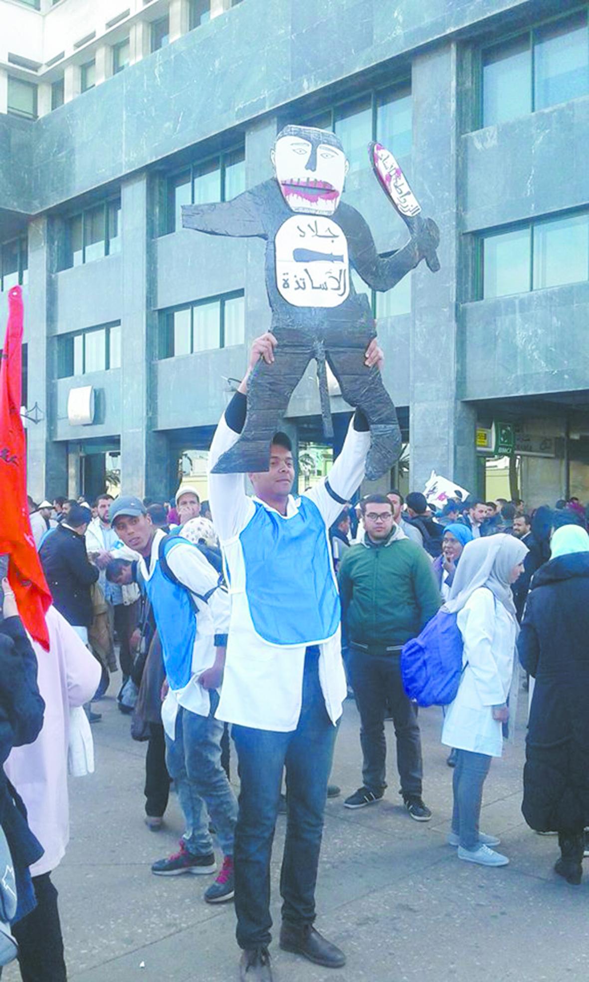 Poursuite de la levée de boucliers des futurs enseignants et médecins contre le gouvernement Benkirane